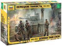 """Набор миниатюр """"Немецкие танкисты 1943-1945"""" (масштаб: 1/35)"""