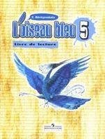 L`oiseau bleu 5. Livre de lecture