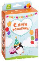 """Набор для выращивания растений """"С днем рождения"""" (пингвинчик)"""