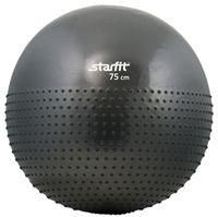 Мяч гимнастический полумассажный GB-201 (75 см; серый)