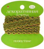 """Тесьма декоративная """"Hobby Time"""" (1 м; арт. 2-609/06)"""