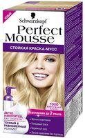 """Краска-мусс для волос """"Perfect Mousse"""" тон: 1000, жемчужный блонд"""
