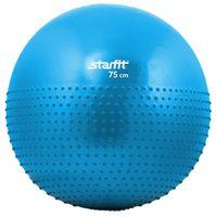 Мяч гимнастический полумассажный GB-201 75 см (синий)