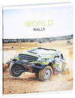 """Тетрадь полуобщая в клетку """"World Rally"""" (48 листов; в ассортименте)"""