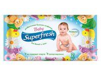 """Влажные салфетки детские """"Superfresh"""" (72 шт.)"""