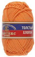 """Пряжа """"Камтекс. Толстый хлопок №35"""" (100 г; 95 м; оранжевый)"""