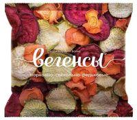 """Овощные сушеные """"Вегенсы. Морковь, редька, свекла"""" (30 г)"""