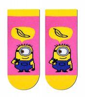 """Носки детские """"Banana"""""""