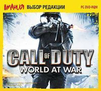 ���������. ����� ��������. Call of Duty: World at War