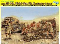 """Набор миниатюр """"British 25-Pdr. Field Gun Mk.II w/Limber & Crew"""" (масштаб: 1/35)"""