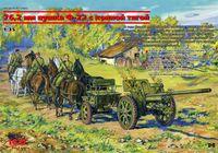 Советская дивизионная пушка Ф-22 с конной тягой II МВ (масштаб: 1/35)