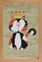"""Вышивка крестом """"Королевский кот"""""""