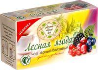 """Чай черный """"Люта. Лесная ягода"""" (20 пакетиков)"""
