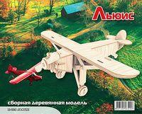 """Сборная деревянная модель """"Самолет Льюис"""""""