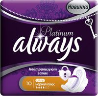 Гигиенические прокладки ALWAYS Ultra Platinum Collection Normal Plus Single (10 шт)