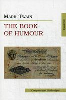 The Book of Humor