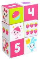 """Кубики мягкие """"Малышарики. Учим формы, цвет и счет"""" (6 шт.)"""
