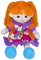 "Кукла ""Гвоздичка"" (30 см)"