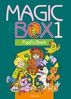 Magic Box 1. Английский язык. Учебное пособие для 1 класса