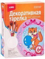 """Набор для росписи тарелки """"Игривый котенок"""""""