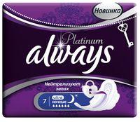 Гигиенические прокладки ALWAYS Ultra Platinum Collection Night Single ночные (7 шт.)