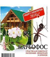 """Препарат от насекомых-вредителей """"Карбофос"""" (30 г)"""