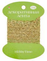 "Кружево декоративное ""Hobby Time"" (1 м; арт. 2-609/10)"