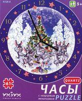 """Пазл-часы """"Новогодний хоровод"""" (61 элемент)"""