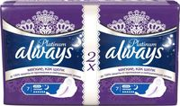 Гигиенические прокладки ALWAYS Ultra Platinum Collection Night Duo ночные (14 шт.)
