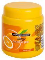 """Бальзам для волос """"Апельсин"""" (450 мл)"""