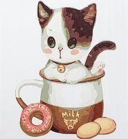 "Картина по номерам ""Котенок в чашке №1"" (300х300 мм; арт. PC3030001)"