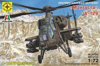 """Противотанковый вертолет А-129 """"Мангуста"""" (масштаб: 1/72)"""