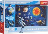 """Пазл """"Солнечная система"""" (100 элементов)"""