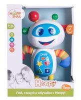 """Интерактивная игрушка """"Робот Hoopy"""" (со световыми эффектами)"""