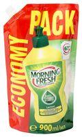 """Средство для мытья посуды """"Лимон"""" (900 мл)"""