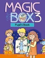 Magic Box 3. Английский язык. Учебное пособие для 3 класса