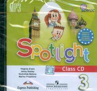 Spotlight 3. Class CD