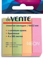 """Набор закладок клейких """"Неон"""" (4 вида по 100 шт.)"""