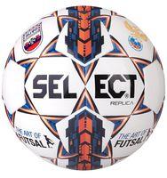 """Мяч футзальный Select """"Futsal Replica"""" №4"""