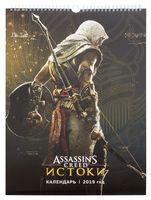 "Календарь настенный ""Assassin's Creed"" (2019)"