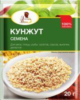 "Кунжут ""Эстетика Вкуса"" (20 г)"