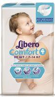"""Подгузники """"Comfort 4"""" (7-14 кг; 80 шт.)"""