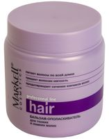 """Бальзам-ополаскиватель для волос """"Markell"""" (500 мл)"""