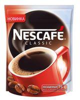"""Кофе растворимый """"Nescafe. Classic"""" (75 г)"""