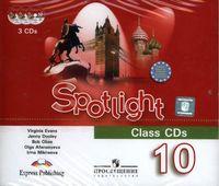 Spotlight 10. Class CDs