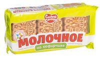 "Печенье сахарное ""Молочное на кефирчике"" (270 г)"