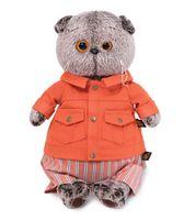 """Мягкая игрушка """"Басик в оранжевой куртке и штанах"""" (22 см)"""