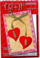 """Набор для изготовления открытки """"Ты + Я"""""""