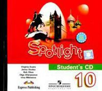 Spotlight 10. Student`s CD