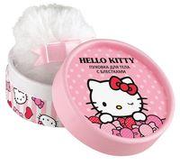 "Пуховка для тела с блестками ""Hello Kitty"""